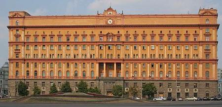 Lubyanka – KGB Headquarters in Moscow