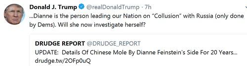 spyeinstein-trump-tweet