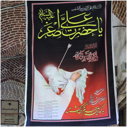 arrow-in-baby-poster